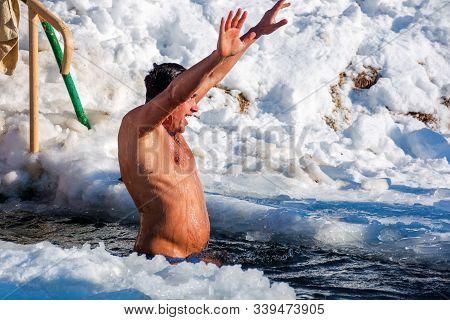 Uzhhorod, Ukraine - 19 Jan 2017: Epiphany Bathing On A Sunny Day. God Blessed Tradition Of True Orth