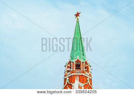 The Kremlin In Moscow Tower With A Red Star Against The Blue Sky
