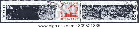 Saint Petersburg, Russia - December 08, 2019: Hitch Of Three Postage Stamps Issued In The Ussr Dedic