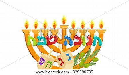 Jewish Holiday Of Hanukkah, Hanukkah Menorah, Traditional Nine-branched Candelabrum, Dreidel Spinnin