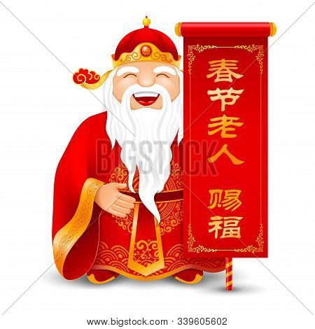 Chinese Father Frost With Red Paper Scroll. Translation Of Chinese Characters : Father Frost Bestows