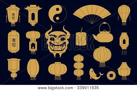 Asian Symbols Silhouettes. Chinese Golden Paper Lanterns Mask Of Dragon Fish And Coins. Traditional