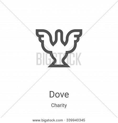 dove icon isolated on white background from charity collection. dove icon trendy and modern dove sym