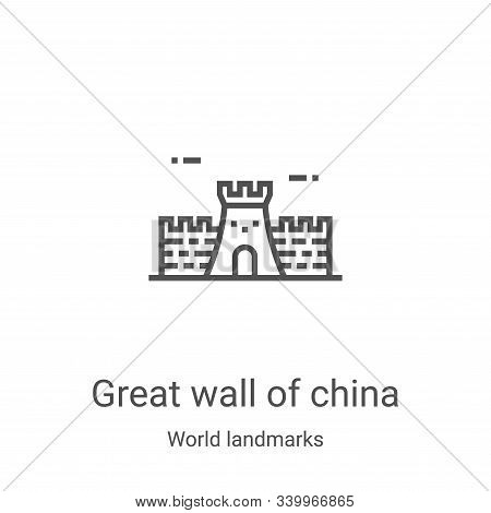 great wall of china icon isolated on white background from world landmarks collection. great wall of