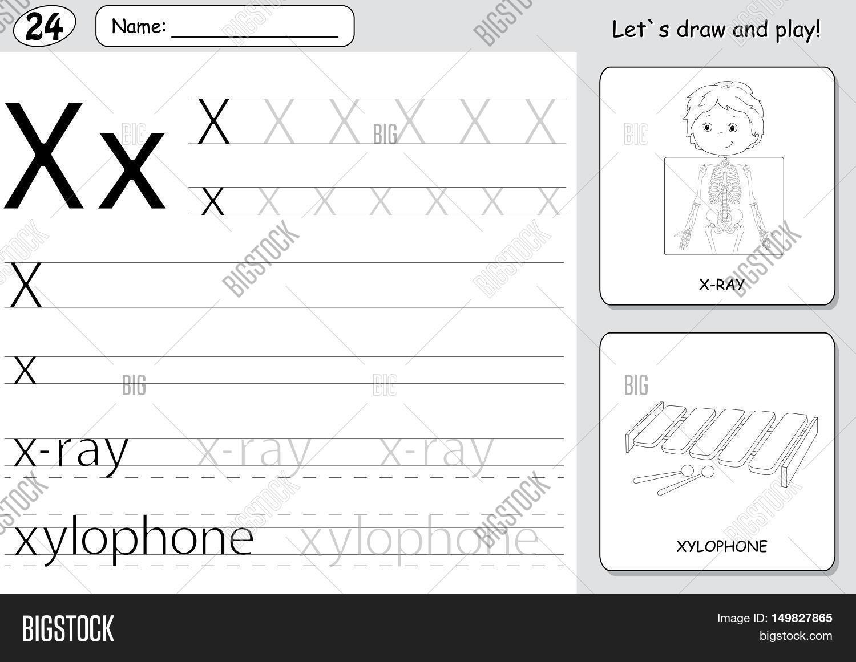 Cartoon X Ray Boy Vector Photo Free Trial Bigstock