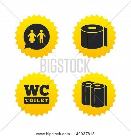 Toilet paper icons. Gents and ladies room signs. Paper towel or kitchen roll. Man and woman symbols. Yellow stars labels with flat icons. Vector