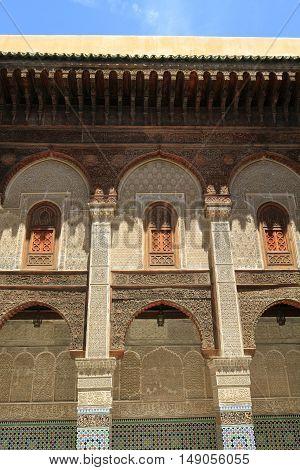 The Madrasa al-Karaouine in Fes Morocco, Africa