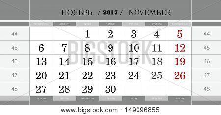 Calendar Quarterly Block For 2017 Year, November 2017. Week Starts From Monday.