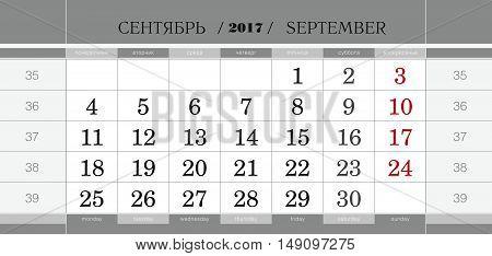 Calendar Quarterly Block For 2017 Year, September 2017. Week Starts From Monday.