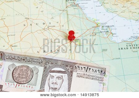 King Fahd On 1 Riyal Banknote