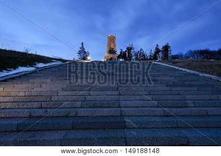 National Park Museum Shipka, Balkan mountain, Bulgaria