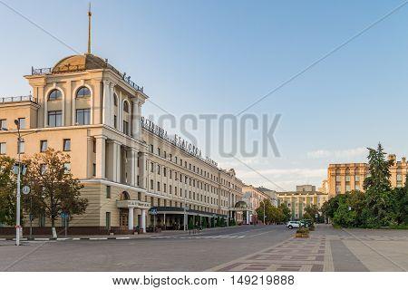 BELGOROD RUSSIA - SEPTEMBER 10 2016: Hotel