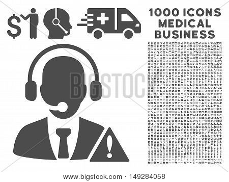 Gray Emergency Service icon with 1000 medical business vector pictographs. Collection style is flat symbols, gray color, white background.