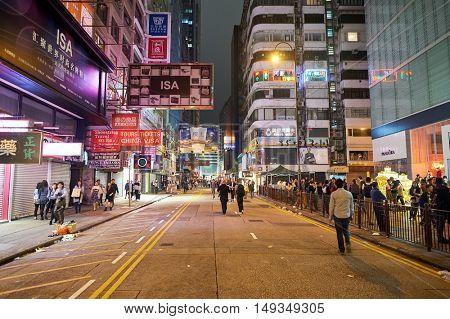 HONG KONG - 25 DECEMBER 2015: Kowloon at night. Kowloon is an area in Hong Kong comprising the Kowloon Peninsula and New Kowloon.