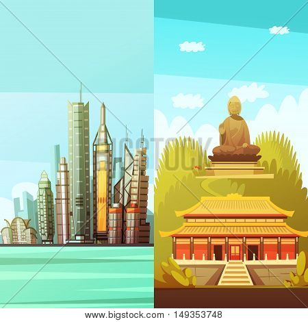 Hong kong vertical banners with colorful pictures of traditional east architecture and statue of big buddha flat vector illustration