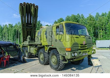 Nizhniy Tagil, Russia - July 11. 2008: Jet system of volley fire on truck. RAE-2008 exhibition