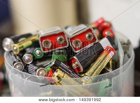 A pile of used battery / Electronic waste concept