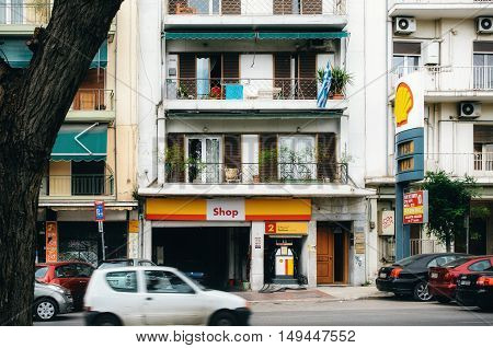 Thessaloniki Greece - May 27 2015: Gas station on the ground floor of an apartment house in Thessaloniki Greece