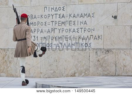 Athens, Greece - September 21: The Changing Of The Guard Ceremony Takes Place In Front Of The Greek