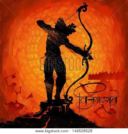 illustration of Lord Rama with arrow killing Ravana in Dussehra Navratri festival of India poster with hindi text meaning Vijayadashami