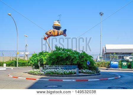 Haifa - Boston Connection Square