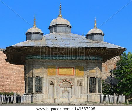 Beautiful and Colorful Image of Sultan Ahmet Fountain, Istanbul, Turkey