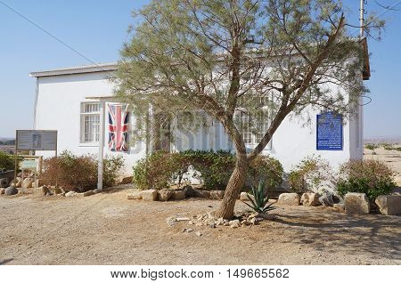 Biblical Tamar park, Arava, South Israel. Police station from the British occupation period on September 2, 2016 in Arava, Israel