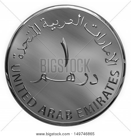 Isolated Silver One Dirham Illustrated Coin UAE