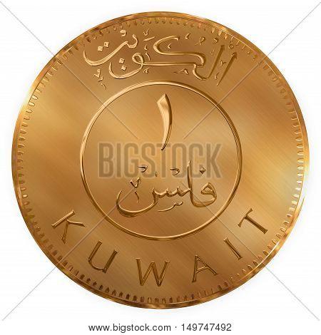 Kuwait - 1 Fils Isolated Coin Illustration