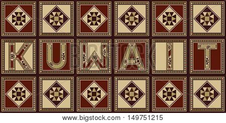 Kuwait Retro Marquetry Typography On Checkered Wooden Board