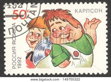 MOSCOW RUSSIA - CIRCA SEPTEMBER 2016: a stamp printed in RUSSIA shows Karlson the series