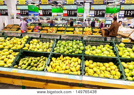 SAMARA RUSSIA - SEPTEMBER 24 2016: Fresh fruits ready for sale in supermarket Lenta. One of largest retailer in Russia