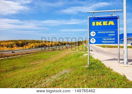 SAMARA RUSSIA - SEPTEMBER 25 2016: Information sign of IKEA Samara Store in autumn sunny day. IKEA is the world's largest furniture retailer and sells ready to assemble furniture