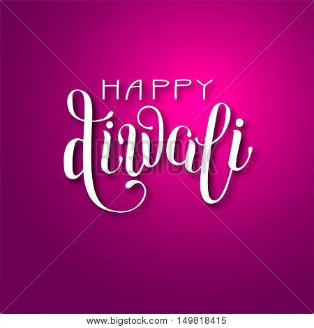 hand lettering inscription Happy Deepawali with shade to indian fire festival, calligraphic vector illustration