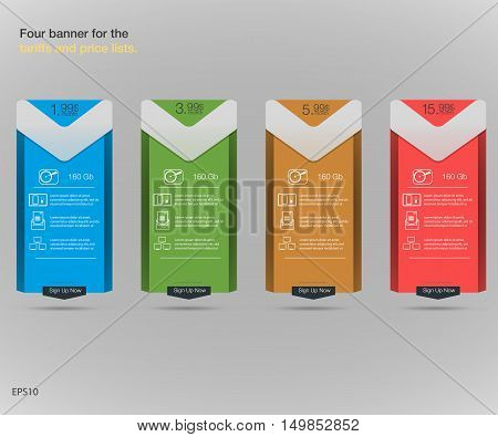 Four banner for the tariffs and price lists. Web elements. Plan hosting. Tariff set.