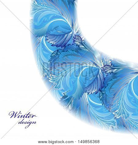 Frozen glass decor. Winter holyday blue frost background. Blue, cyan and white swirl design banner with snow hoar frost ice for winter holiday template. Vector illustration stock vector.