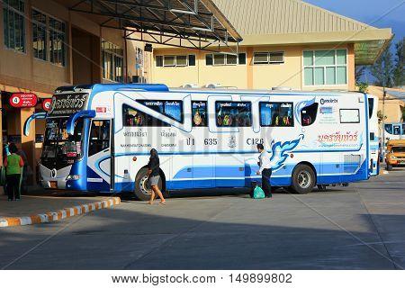 CHIANGMAI, THAILAND - APRIL 11 2012:  Nakhonchai tour company bus route Nakhon ratchasima and Chiangmai. Photo at New Chiangmai bus station, thailand.