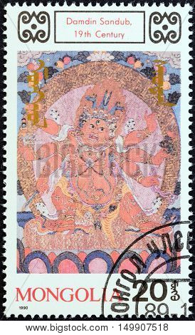 MONGOLIA - CIRCA 1989: A stamp printed in Mongolia from the