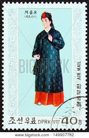 NORTH KOREA - CIRCA 1977: A stamp printed in North Korea from the