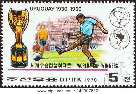 NORTH KOREA - CIRCA 1978: A stamp printed in North Korea from the
