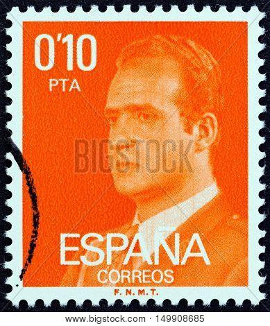 SPAIN - CIRCA 1976: A stamp printed in Spain shows King Juan Carlos I, circa 1976.