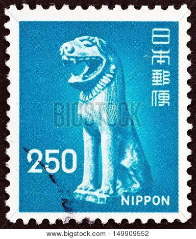 JAPAN - CIRCA 1976: A stamp printed in Japan shows Komainu (guardian dog), Katori Shrine, circa 1976.