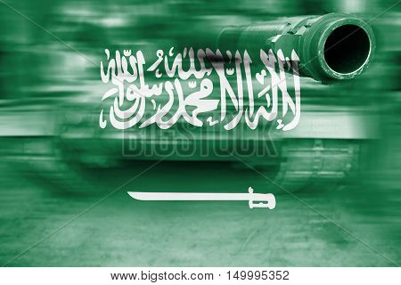 Military Strength Theme, Motion Blur Tank With Saudi Arabia Flag