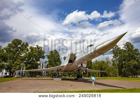 Kazan, Russia, June 05, 2018: The Plane-monument Tu-22m3 In Kazan. The Fastest Bomber In The World.