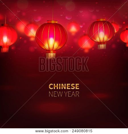 Stock Vector Illustration Happy Chinese New Year Background, Card, Seamless. Chinese Red Paper Lante