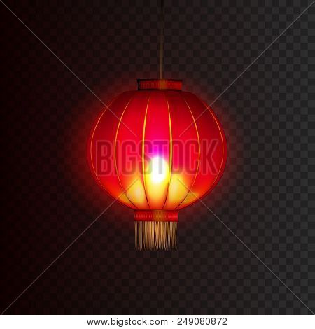 Stock Vector Illustration Happy Chinese New Year. Chinese Red Paper Lantern Isolated On A Transparen