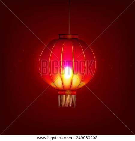 Stock Vector Illustration Happy Chinese New Year. Chinese Red Paper Lantern. Chinese Lantern. China