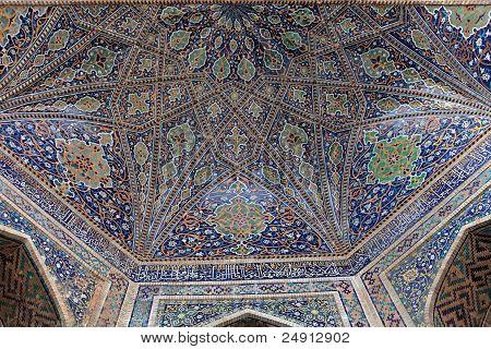 Arch Of Sher Dor Madrasah