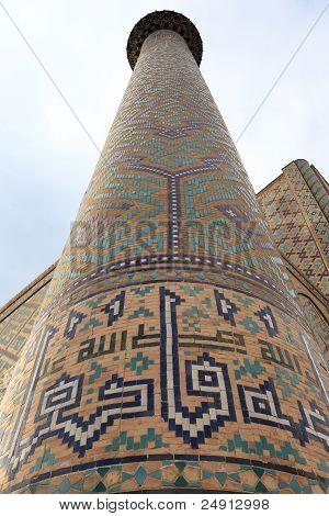 Minaret Of Sher Dor Madrasah On Registan Square