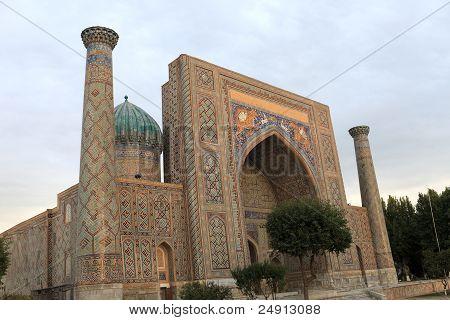 View Of Sher Dor Madrasah